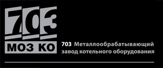 703 МОЗKO